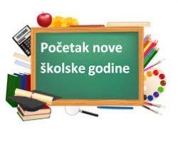 škola početak